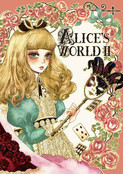Alice's World 2