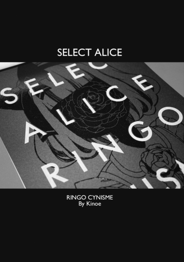 SELECT ALICE