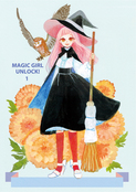 MAGIC GIRL UNLOCK!1巻