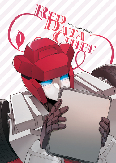 RED DATA CHIEF