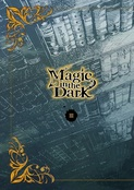 Magic in the Dark(3)