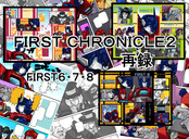 FIRST CHRONICLE2