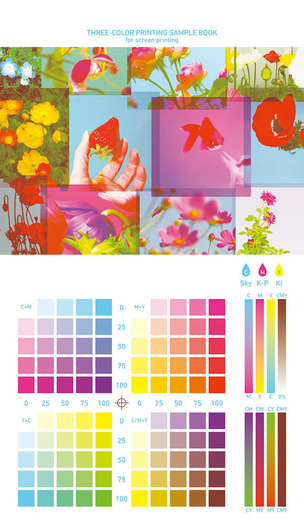 THREE-COLOR PRINTING SAMPLE BOOK
