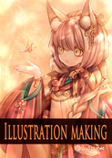 Illustration making