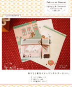 LetterSet#02//Spring Collection 2012