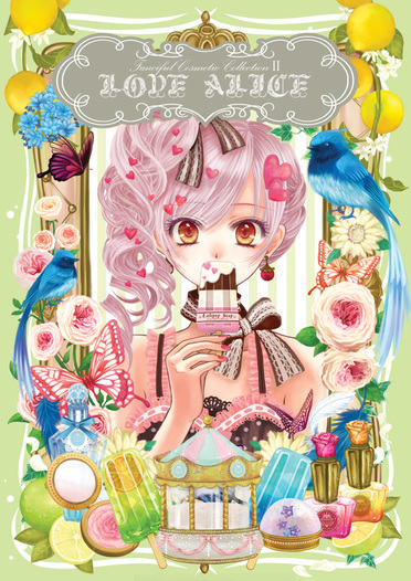 LOVE ALICE -fanciful cosmetic collection Ⅱ-