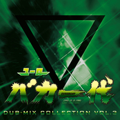 ユーロバカ一代 DUB-MIX COLLECTION VOL.3