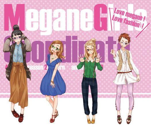 MeganeGirlsCoodinate