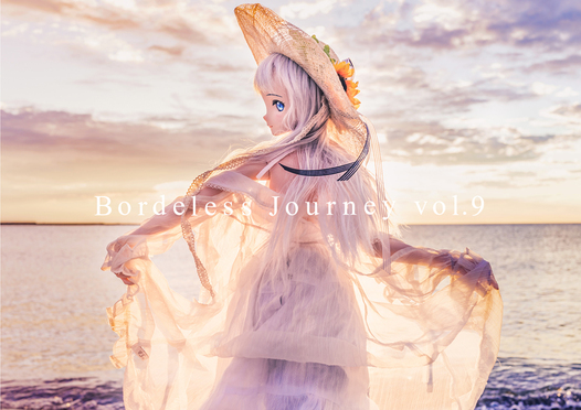 Borderless Journey vol.9