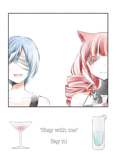 """Stay with me"" Say it!"