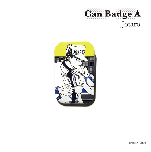 Can Badge A Jotaro