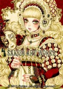 SAKIZO ART WORKS