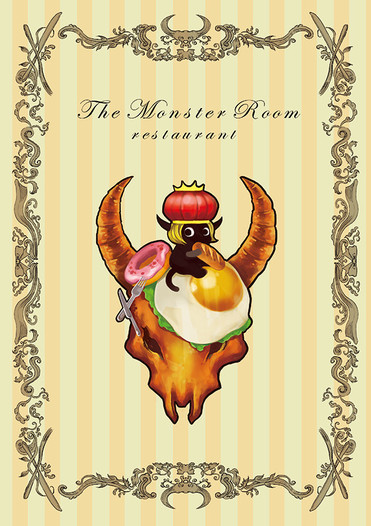 TheMonsterRoom restaurant