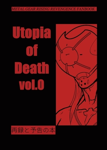 Utopia of Death vol.0