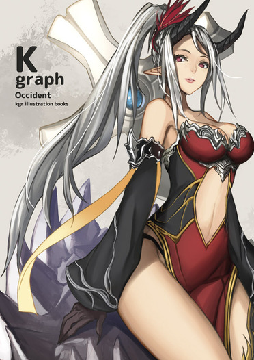 Kgraph occident