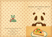PAMDA KITCHEN MENU 2014