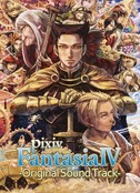 pixivFantasiaⅣ ~Original Sound Track~