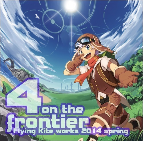 4 on the frontier