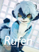 Rufen photo book