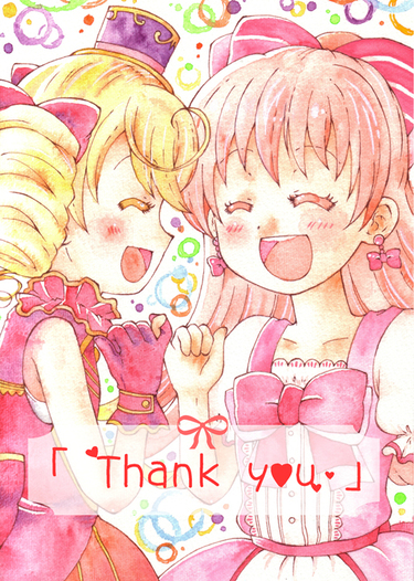 「Thank you」