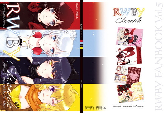 RWBY Chronicle