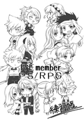 REmember PS/RPG[練習帳]