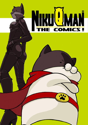 NikuQmaN the Comics!