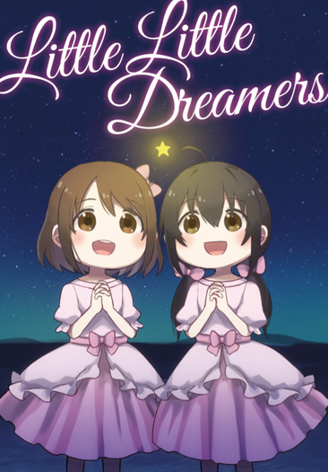 Little Little Dreamers