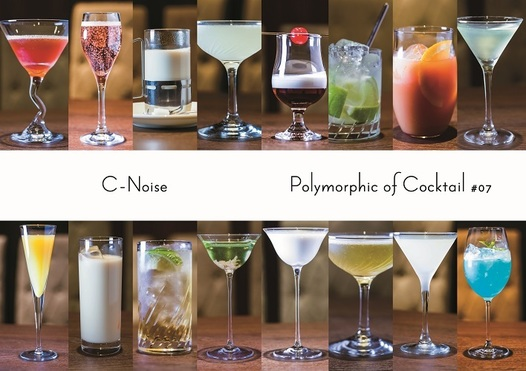 Polymorphic of Cocktail#07