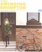 The Swinging Brompton
