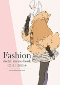 Fashion sketch memo book