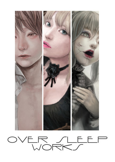 OVER SLEEP WORKS~イラスト集~