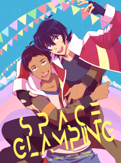 SPACE GLAMPING (English ver)