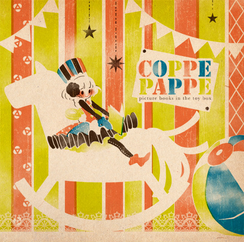COPPE PAPPE
