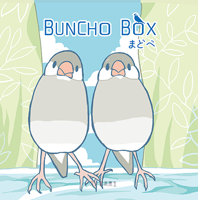 BUNCHOBOX まどべ