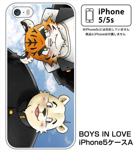 BOYS IN LOVE iPhone5 5sケースA