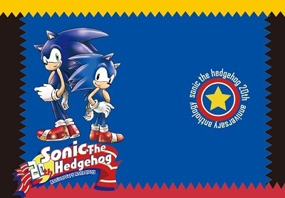 sonic the hedgehog 20th anniversary anthology