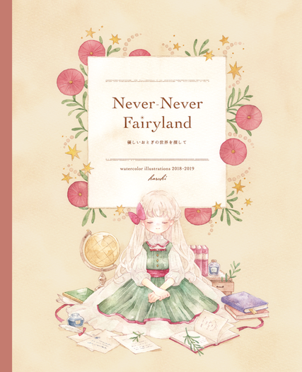Never-Never Fairyland