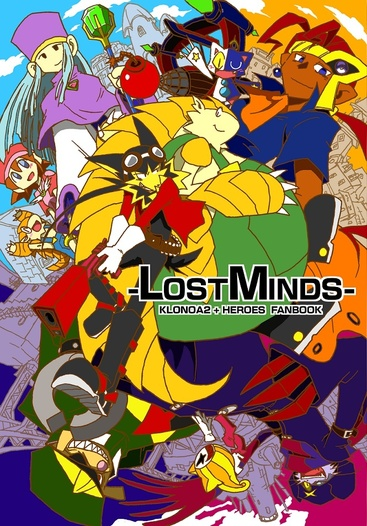 LOST MINDS
