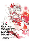 THE FLYING SCARLET DEVIL MANSION