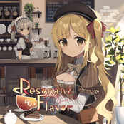 Resonanz Flavor -Coffee & Chocolate-