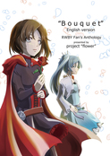 """Bouquet"" English version"
