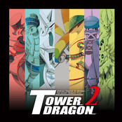 TOWER DRAGON2