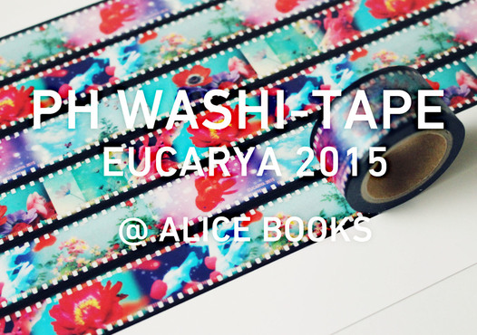PH WASHI-TAPE 2015 / EUCARYA