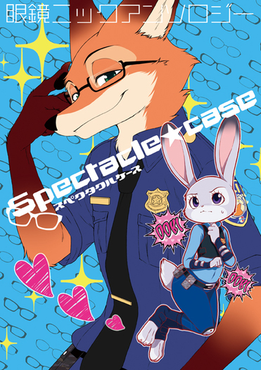 Spectacle★case