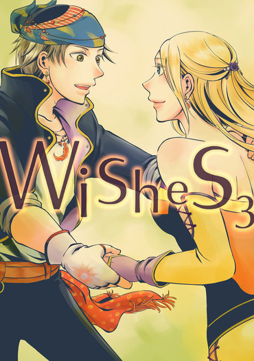 Wishes 3