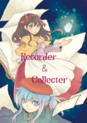 Recorder&Collecter