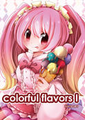 colorful flavorsⅠ