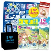 KEMONO PACK BLUE