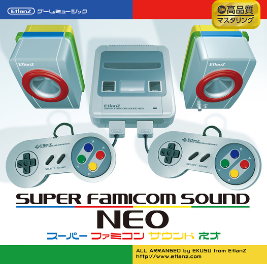 SUPER FAMICOM SOUND NEO
